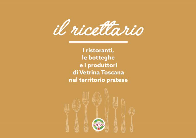 Il ricettario di Vetrina Toscana