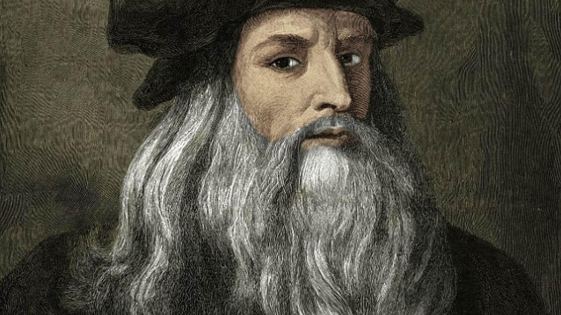Leonardo Da Vinci Scienziato Artista Architetto E Amante Della Buona Cucina